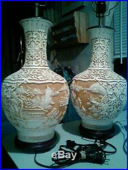 Chinese Pair of white Cinnabar Laquer over brass hand carved table lamps