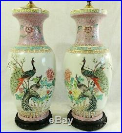 Large Pair Antique/Vtg Chinese Asian 35 Famille Rose PEACOCK Vase Table Lamps