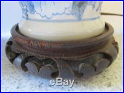 Vintage MCM Pair of Chinoiserie Brass Wood Base Ginger Jar Table Accent Lamps